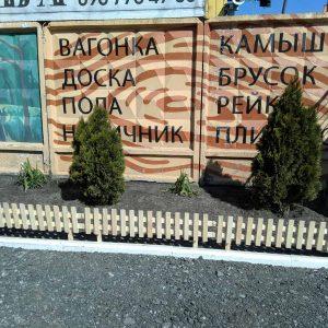 заборчик декоративный садовый